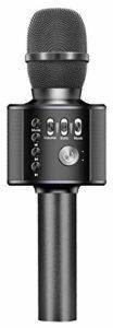SOKY Micro sans Fil Karaoke, Micro Bluetooth Noël Enfant 4-14 Ans Microphone pour Chanter Cadeau Fille Jouet Enfant Cadeau de Vacances Articles Cadeau Mère Adolescente Parents Garçon Noël Garcon