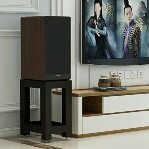 QYQDD 2er-Pack Universal Floor Speaker Stands, 6 Cm Dicke Stahlrahmensäule, Mit Stoßdämpfenden Füßen, Keine Montage Erforderlich (Size : 30cm)