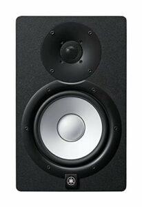 Yamaha-Moniteur de Studio Hs7