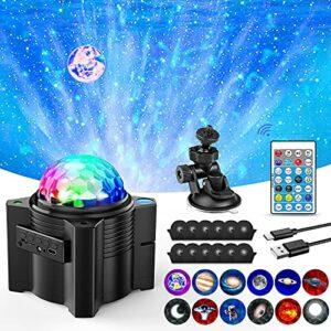 Boule Disco, Gvoo Lampe de Scène Rechargeable 7 Modes RGB Bluetooth Boule à Facette avec 10 Niveaux de Luminosité et 12 Motifs de Projection Lampe Disco Balle avec Télécommande pour Fête/Noël/Bar/Club